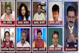 क्या राहुल गांधी अध्यक्ष बने तो बीजेपी के लिए अच्छे दिन आ जाएंगे?