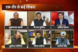 आर पार: सरकार के नोट बैन के फैसले से क्यों रहा है नेताओं को दर्द?