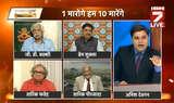 आरपार : क्या पाक के होश ठिकाने लगाने के लिए भारत को फिर करनी होगी 'ओपन सर्जरी'?