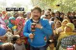 भैयाजी कहिन: लखीमपुर खीरी सीट पर चाचा और भतीजा आमने-सामने, जनता किसे देगी वोट?