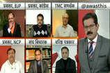 HTP: क्या राहुल का दावा ठीक है कि कांग्रेस ही लाएगी 'अच्छे दिन'?