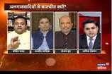 Video आर पार: सरकार ज़रुरी या देश का सम्मान?