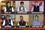 VIDEO आर-पार: हिंदुस्तान जैसी आजादी और कहां?