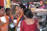 VIDEO : भागलपुर में बाढ़ पीड़ितों के लिए भाजपा ने किया भिक्षाटन