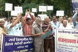 VIDEO: किसानों के बाद छत्तीसगढ़ सरकार के खिलाफ सरकारी कर्मचारियों ने खोला मोर्चा