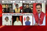 VIDEO HTP: केरल सरकार का तिरंगा फहराने से रोकना मोहन भागवत के मौलिक अधिकारों का हनन है?