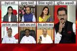 VIDEO HTP: क्या 'हिन्दू टेरर' की थ्योरी कांग्रेस की साजिश का नतीजा है?