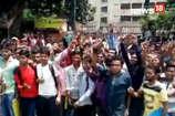 VIDEO : इंटर काउंसिल के बाहर छात्रों का प्रदर्शन