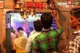 शारदीय नवरात्रः मां शैलपुत्री की पूजा-अर्चना के लिए मंदिरों में उमड़े श्रद्धालु