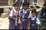 बंद होंगे 259 फर्जी स्कूल, अधर में लटका छात्रों का भविष्य