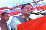 VIDEO: छलक उठी सिराज विधानसभा क्षेत्र के कांग्रेस पत्याशी चेत राम ठाकुर की आंखें