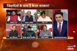 आर-पार: क्या जिहादियों के साथ है केरल सरकार?