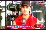 VIEDO: 'रतन मान सिंह' ने शेयर किए फिटनेस सीक्रेट