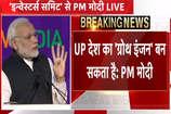 VIDEO- न्यू इंडिया न्यू उत्तर प्रदेश के निर्माण के लिये नए निवेश की भी आवश्यकता है: PM मोदी
