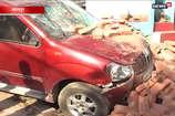 VIDEO : कानपुर में कार घर में घुसी, महिला घायल