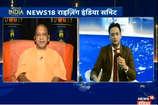 VIDEO: NEWS18 RISING INDIA में योगी बोले, हिंदू सबसे बड़ा सेक्यूलर