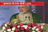 VIDEO: इंफाल में PM नरेंद्र मोदी ने भारतीय विज्ञान कांग्रेस का किया शुभारंभ