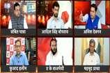 VIDEO- आर पार: महाभियोग पर बिगड़ा कांग्रेस का 'सियासी खेल'