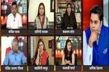 VIDEO- आर पार: बेटियां के लिए 'भय मुक्त' भारत कब?