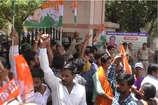 कोटा नगर विकास न्यास कार्यालय पर कांग्रेस कार्यकर्ताओं ने किया प्रदर्शन