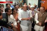 VIDEO : केंद्रीय गृह मंत्री राजनाथ सिंह दो दिवसीय दौरे पर पहुंचे लखनऊ