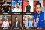 VIDEO- आर पार: क्या बीजेपी ने देशहित में सरकार की कुर्बानी दी है?