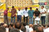 VIDEO: प्रमोशन में आरक्षण के विरोध में कर्मचारियों ने निकाली रैली