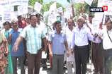 VIDEO: ऋण माफी की मांग को लेकर किसानों का प्रदर्शन