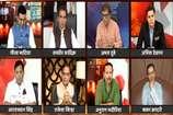 VIDEO- आर पार: कश्मीर का कसूरवार, नेहरू या मोदी सरकार?