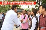 'भैयाजी कहिन': जीत के लिए BJP को चाहिए 'राम'बाण?