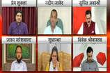 HTP : क्या उपचुनावों के नतीजों ने BJP के लिए ख़तरे की घंटी बजा दी है?