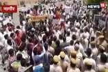 VIDEO: सभापति समर्थन में निकाली रैली, अधिकारियों पर लगाए आरोप