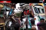 VIDEO : जमुई में सड़क हादसा में 2 लोग घायल