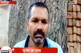 हमीरपुरः प्रेमी संग बेटी को आपत्तिजनक हालत में देख पिता बन गया हैवान