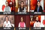 VIDEO- आर पार: क्या कांग्रेस की कृपा से PM बने हैं चाय वाले मोदी?