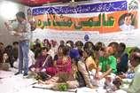 VIDEO: जश्ने आजादी के मौके पर मुशायरा का आयोजन