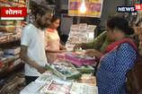 VIDEO: सोलन बाजार राखी की रौनक से हुआ गुलज़ार, खिल उठे व्यापारियों के चेहरे
