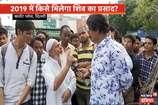 MP, राजस्थान और छत्तीसगढ़ के चुनाव से पहले राहुल की कैलाश मानसरोवर यात्रा से क्या कांग्रेस को जीत का प्रसाद मिलेगा?
