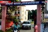 VIDEO: भागलपुर में दो दिनों से लापता युवक का शव बरामद