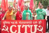 VIDEO: केंद्र सरकार की नीतियों के खिलाफ हमीरपुर में सीटू ने रैली निकाली