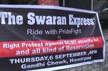 VIDEO: SC-ST Act के विरोध में हमीरपुर में जोरदार धरना प्रदर्शन