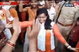 VIDEO: गणेश विसर्जन के दौरान जमकर नाची BJP सांसद