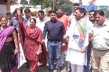 VIDEO: भोपाल में कांग्रेस ने अरुण जेटली के खिलाफ किया प्रदर्शन