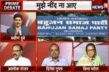 VIDEO: कांग्रेस ने फिर जगाया व्यापम का जिन्न !
