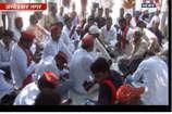 VIDEO: बढ़ती महंंगाई के खिलाफ सपा ने खोला मोर्चा