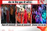 चुनावी रंग में रंगी कोटा की सियासत, MP बिरला और MLA चंद्रकांता ने लहराई तलवारें