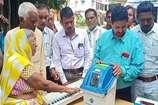 VIDEO: गरियाबंद में मतदान प्रतिशत बढ़ाने में जुटा चुनाव आयोग