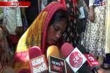 VIDEO: कैमूर में गैस पाईप लाईन में काम कर रहे मजदूर की मौत