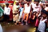 VIDEO: बांका में तालाब में मछली मारने गए तीन बच्चों के डूबने से मौत