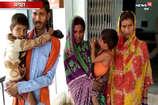 VIDEO: बगहा में अपराधियों ने किसान की हत्या कर शव को दरवाजे पर फेंका